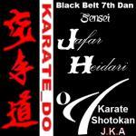 کاراته راه و روش زندگی من